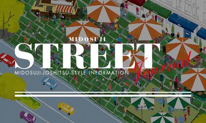 MIDOSUJI STREET Journal